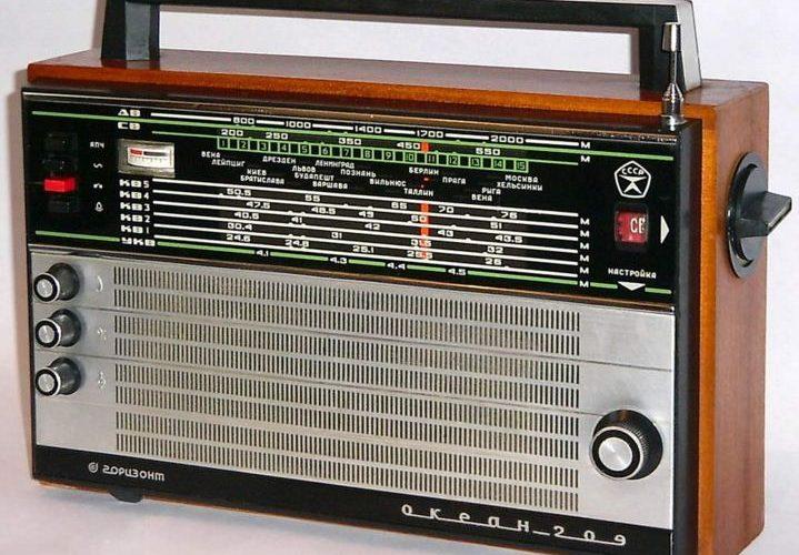 Про совесть и справедливость с позиции радиослушателя