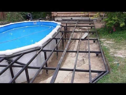 Кто как строит бассейн