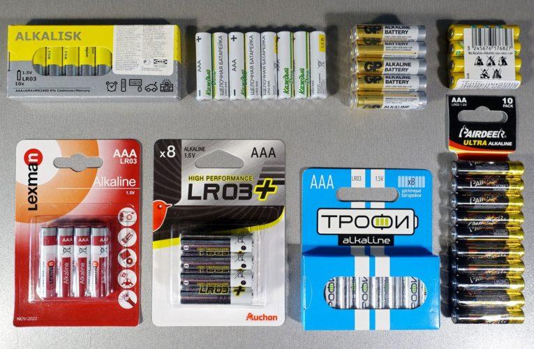 Батарейки для экономики